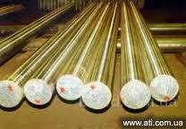 Круг бронзовый диаметр 260 марка бронзы БРАЖ 9-4
