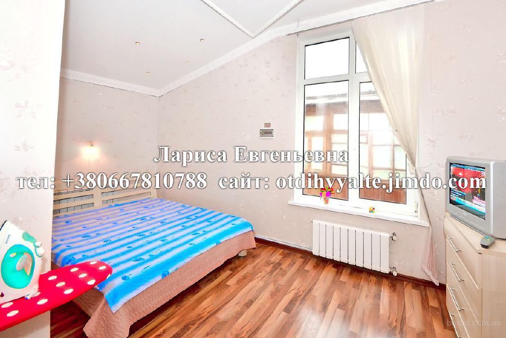 2015 Новый год в Ялте, 2к. квартира на набережной, недорогой люкс у моря
