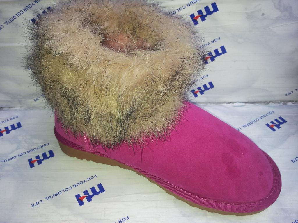 Женская, мужская одежда оптом  и детская обувь оптом по самым доступным ценам в Украине