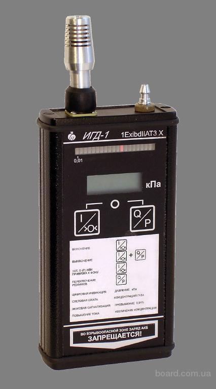 Индикаторы газа и давления ИГД-1, ИГД-1К