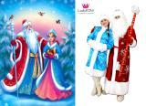 Поздравление от Деда Мороза и Снегурочки!