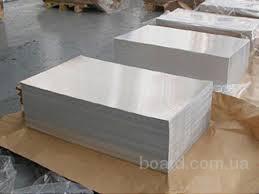 Алюминиевая плита, лист Д16, АМц, АМг2, АМг3 цена купить