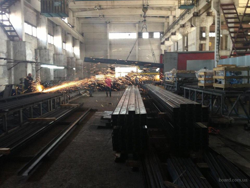 Швеллер гнутый производство в Запорожье