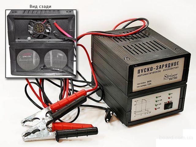 Пуско-зарядное устройство для