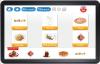 Программа (ПО) для ресторана, кафе, бара SmartTouch, и оборудование