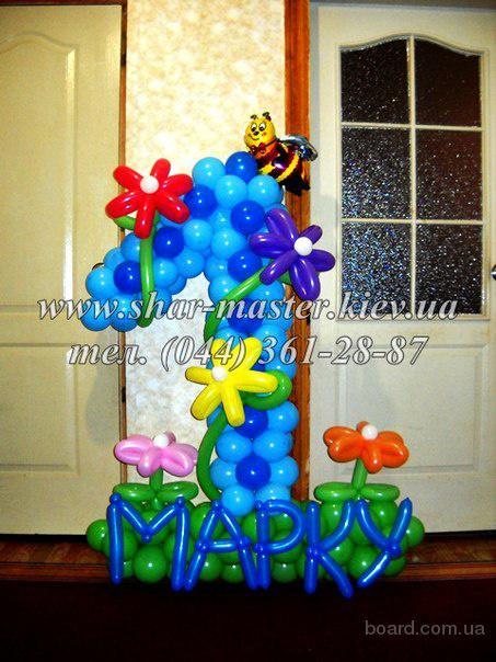 Фигуры из воздушных шаров в Киеве, украшение детских праздников, доставка.