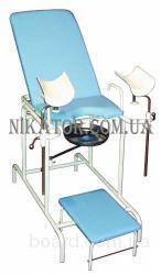 Гинекологическое кресло КГ-2 М
