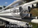 Продажа импульсных труб для КИП со склада в г. Екатеринбург: