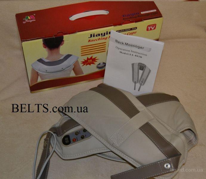 Вибромассажер для шеи и спины Jiayin Model MJY-816, Джейн Нокинг.Купить