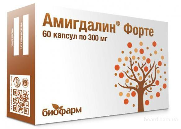 Амигдалин Форте Витамин  B17 против рака