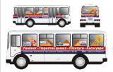 Реклама на транспорте г. Прилуки