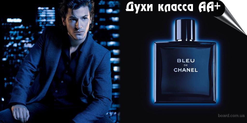 Духи Блю Де Шанель Bleu de Chanel оплата при получении . Хорватия Лучшее качество