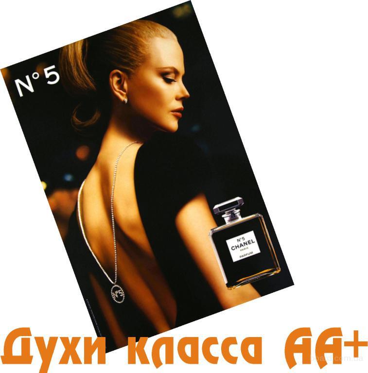 Духи Chanel № 5  (Шанель №5 ) Скидки до 10% от оптовой цены на любимые бренды