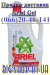 Ariel Gel Аріель гель (4,9 л.)
