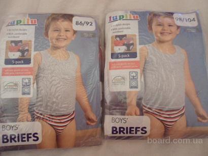 Детские трусики от 3 до 12 лет. Производство: Германия. 13 грн/ед.