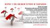 Юрист по новострою в Украине. Анализ документов и сопровождение сделки (покупка квартиры в новострое (ЖК)