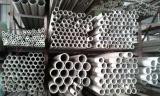 Труба алюминиевая ф 10 Д16, АМг5, АД31, Киев