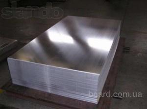Алюминиевый лист t=1 мм. Д16АТ, Киев