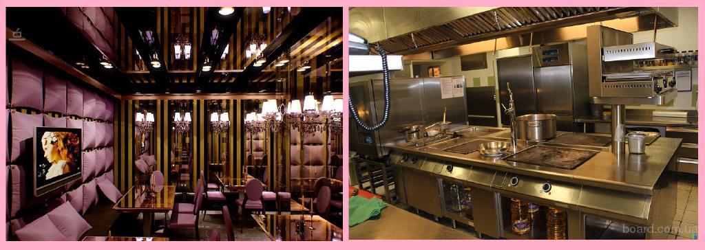 Выкупаем б/у оборудование и мебель для ресторанов, кафе, баров, общепитов