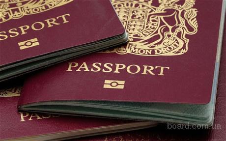 EEA Family Permit - воссоединение семьи Великобритания