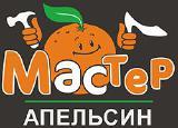 «Мастер обуви» - ремонт обуви в Екатеринбурге