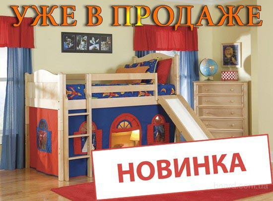 Кровать-чердак с Горкой детской из 100% дерева
