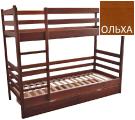 Двухъярусная кровать с ящиками (100% ольха)