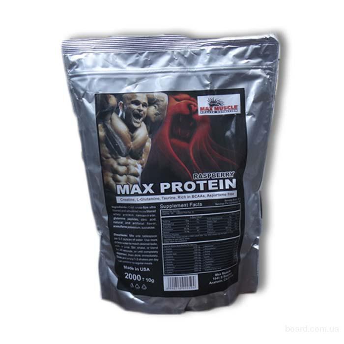 купить протеин для спорта