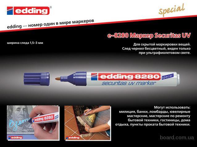 Ультрафиолетовый маркер Edding-8280