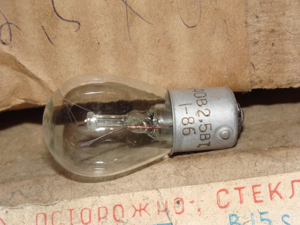 лампы накаливания электрические РН 40-2.5 складское хранение.