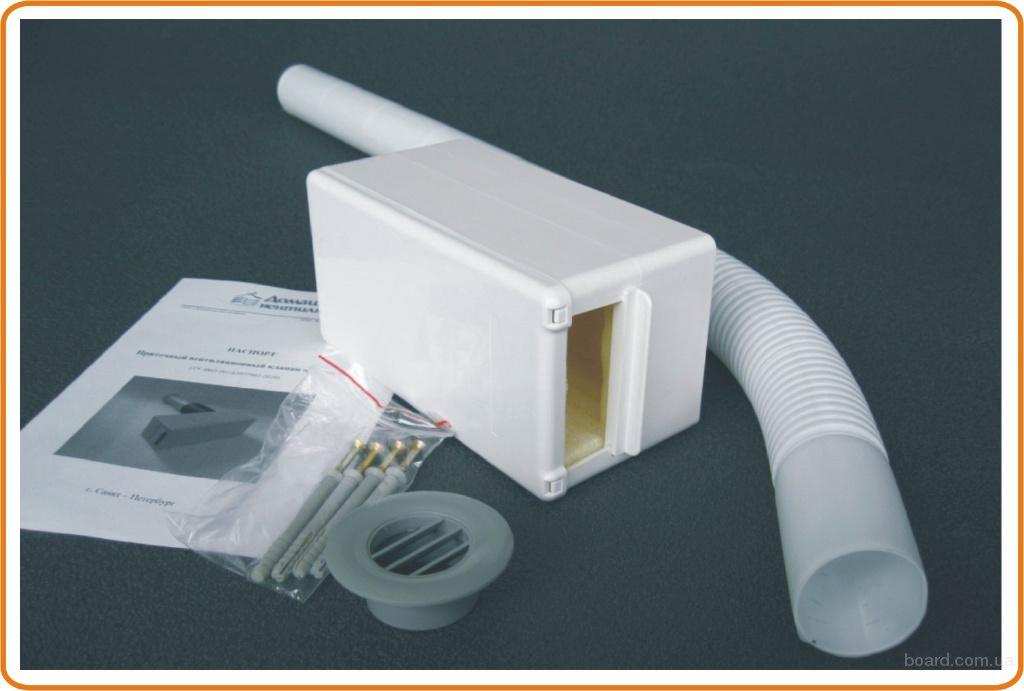 Приточный вентиляционный клапан Домвент