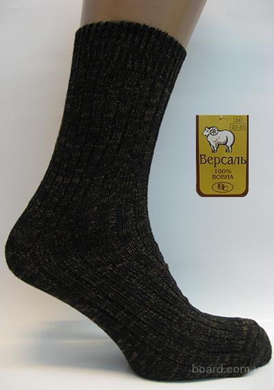 Продам мужские носки оптом