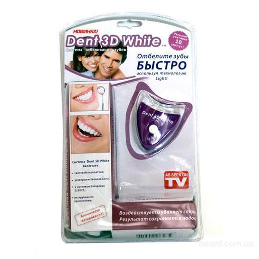 Полоски для зубов advanced teeth как пользоваться