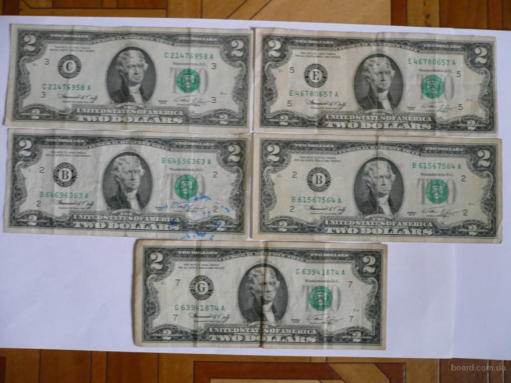 Талисман на удачу в портмоне - 2 доллара 1976 года