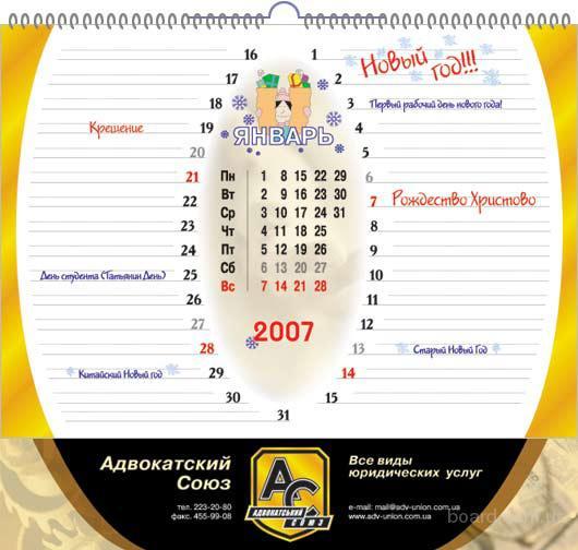 Разработка логотипа, торгового знака, фирменного стиля. Киев