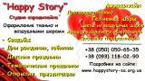 Аэродизайн, драпировка тканью, аренда праздничного оборудования Донецк, Макеевка, Харцызск.