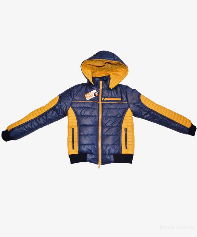 Костюмы Для Детей Куртки