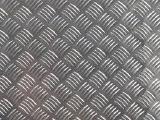 Лист алюминиевый рифленый 1.5, 2.0, 3.0, 4.0, 5.0 чечевица, квинтет, дует низкие цены