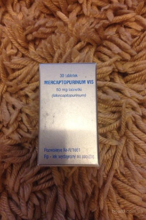 Меркаптопурин