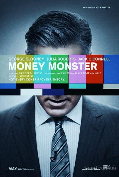 Рецензия на фильм «Финансовый монстр»