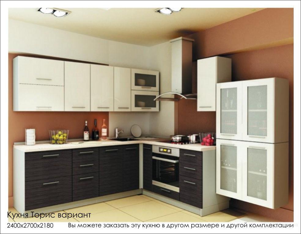 Кухня Торис для Вашего дома от Дизайн-Стелла