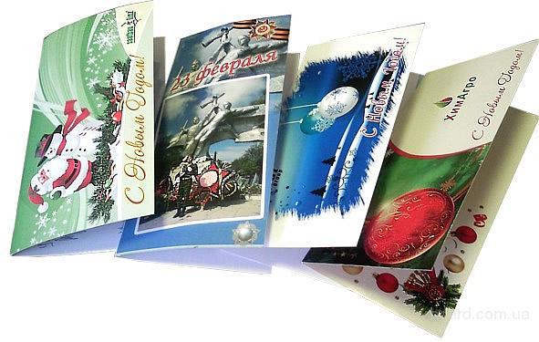 Печать открыток, пригласительных, печать фирменных конвертов