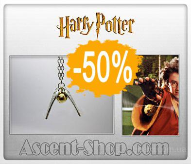Кулон Золотой Снитч из фильма «Гарри Поттер» + цепочка