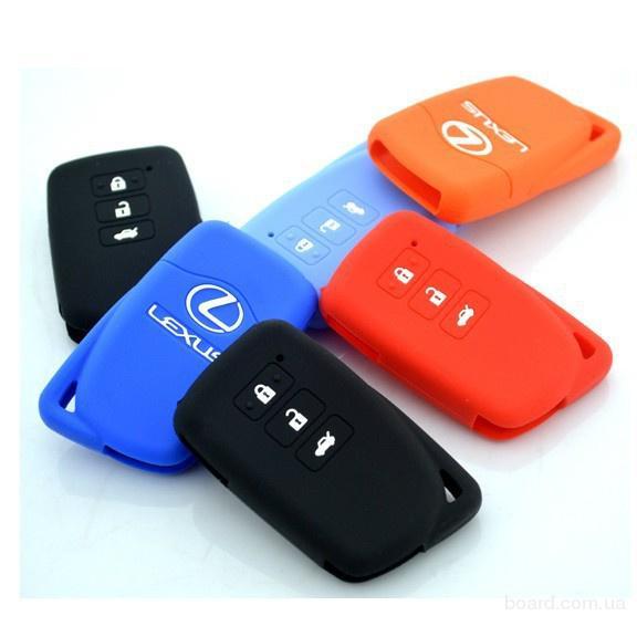Чехол  - ключи авто Nissan,KIA,Hyundai,lexus,...