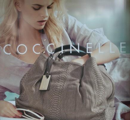 Coccinelle сумки по лучшим ценам Киев Украина