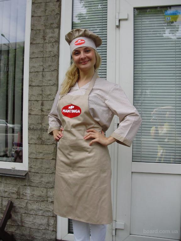 комплект для работников кулинарии