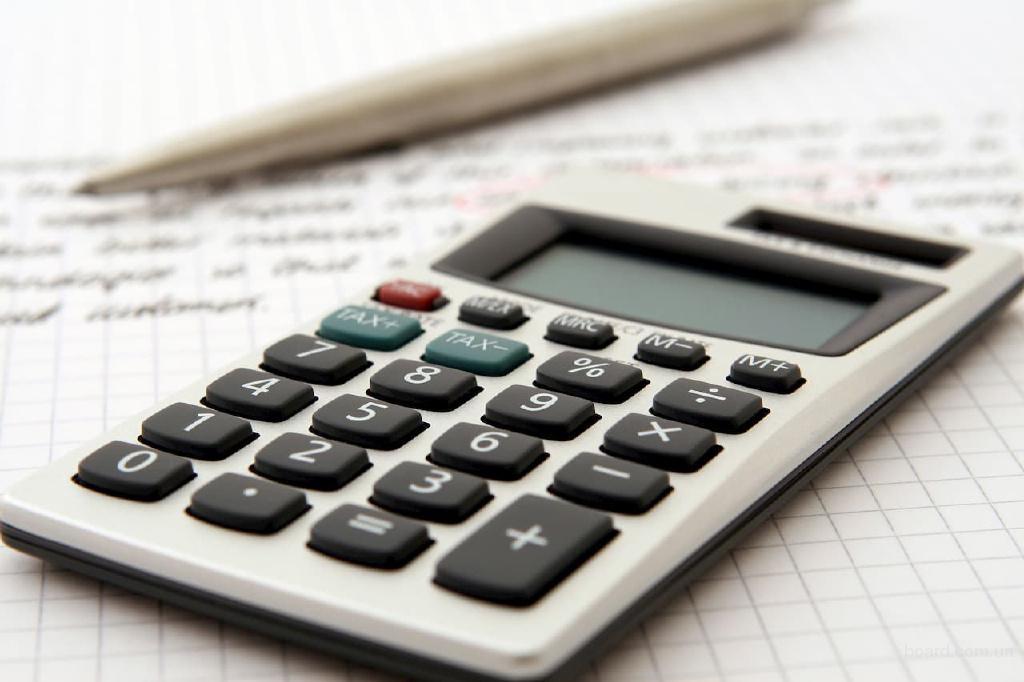 Бухгалтерское обслуживание за минимальную цену, услуги бухгалтера