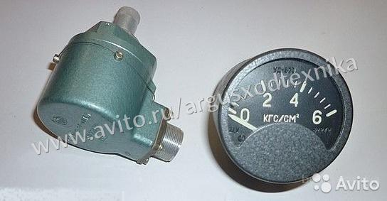 Куплю датчики давления ЭДМУ-15,ЭДМУ-6,индикаторы давления ...: http://www.board.com.ua/m0215-2004258725-kuplyu-datchiki-davleniya-edmu-15-edmu-6.html