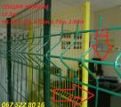 Cварная заборна сетка с полимерным покрытием L2.5м H1.53
