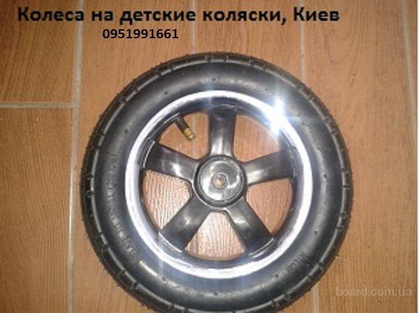 Продам колесо на коляску